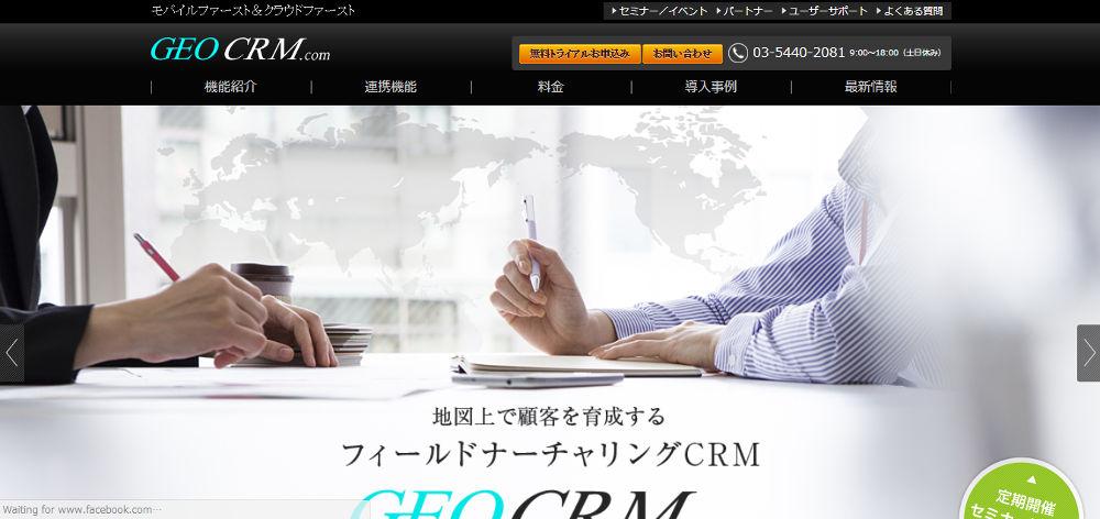 Geo CRM