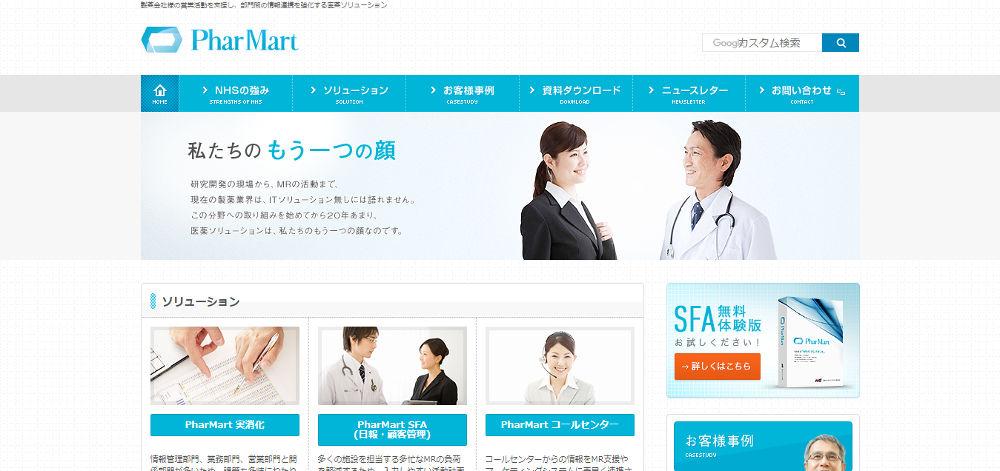 PharMart SFA