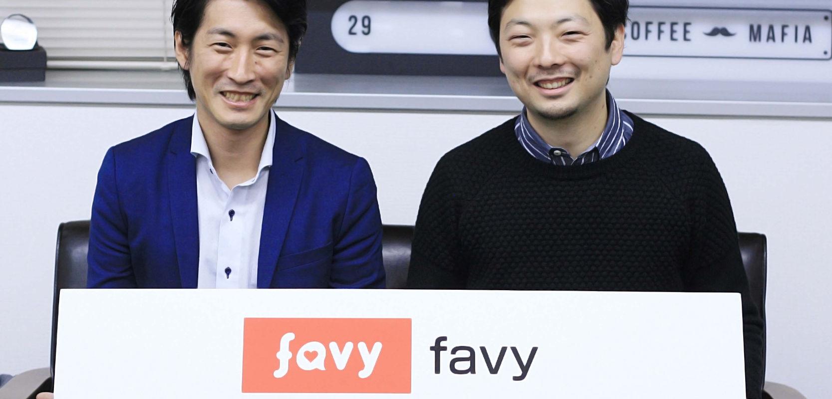 SFA(営業支援ツール)定着のため3つの選定基準【成功事例付】 | Senses Lab. | favy
