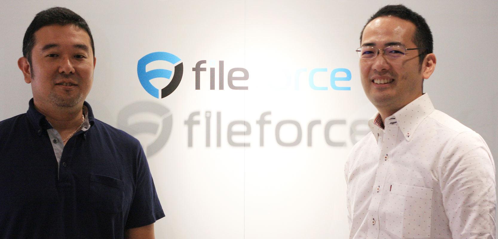SFA(営業支援ツール)定着のため3つの選定基準【成功事例付】 | Senses Lab. | fileforce