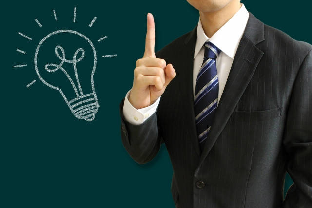 会議を効率化させるための10の手法と改善施策 | Senses Lab. | 4