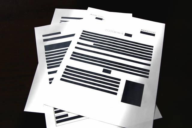 日報の書き方一つで業務が効率的に!部下に日報を定着させるポイント | Senses Lab. | 2