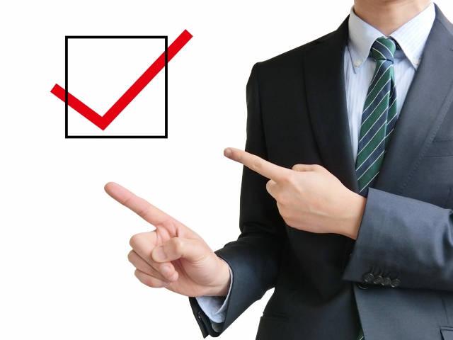 高い業績を実現する営業組織の特長から学ぶ組織づくりの方法 | Senses Lab. | 4