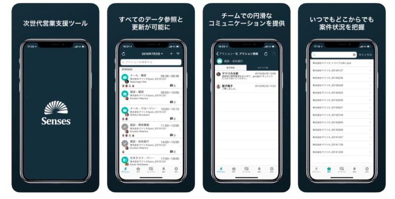 営業のスマホ活用メリット|営業活動での賢いアプリの利用法とは?