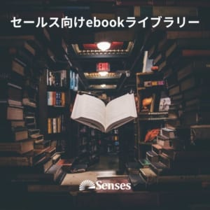 ebookへのリンク