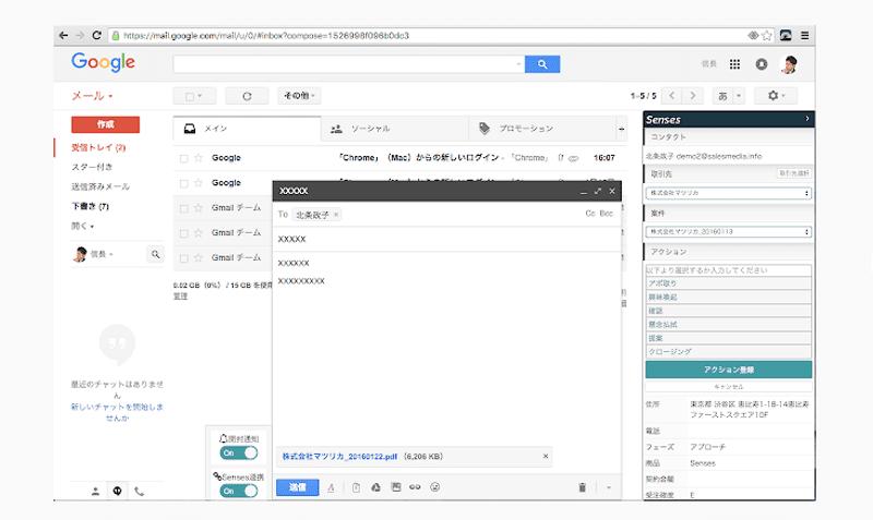 Chrome拡張機能おすすめ7選|入れる前にはもう戻れない!|SensesLab.|3