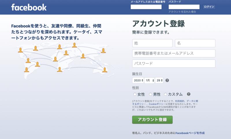 ウェビナーツール14選|ライブ配信によるナーチャリング戦術 | Senses Lab. | facebook live
