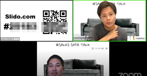 sales-sofa-talk-02-営業パーソンのコンテンツ戦略-5