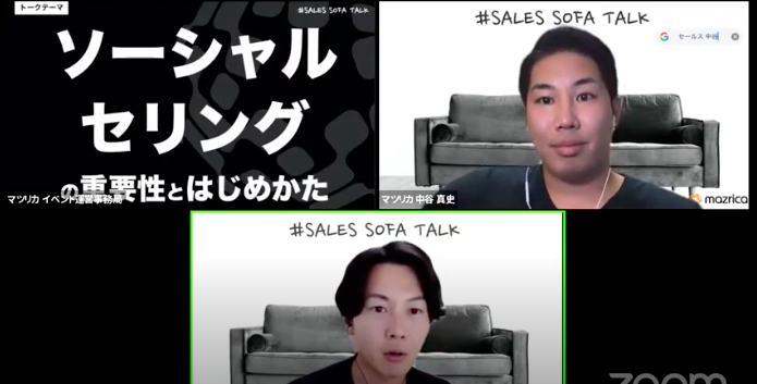 SALES-SOFA-TALK01-1