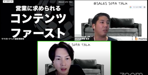 SALES-SOFA-TALK01-3