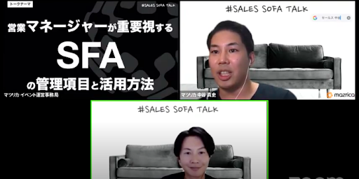 SALES-SOFA-TALK01-7