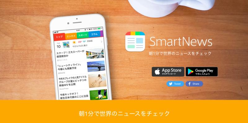 営業パーソン必見!おすすめ営業支援・管理アプリ10選|Senses Lab.|Smart News