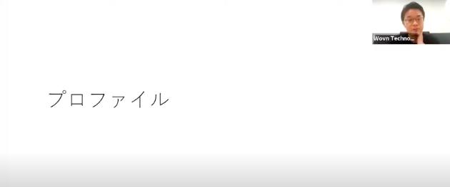 SALES SOFA TALK #05 桐原 理有氏 「売れる営業は何を見ているのか」|イベントレポート|Senses Lab.|2