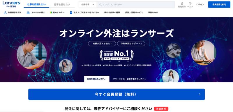 フォームマーケティングおすすめツール・サービス8選|メールマーケティングとの違いとは? | Senses Lab. | ランサーズ
