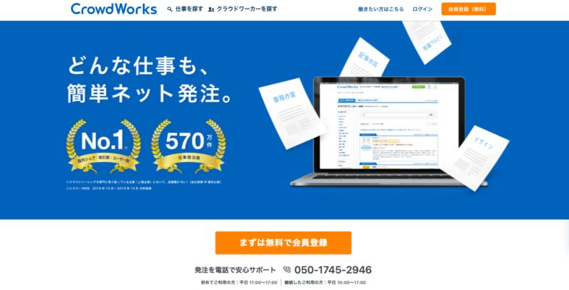 フォームマーケティングおすすめツール・サービス8選|メールマーケティングとの違いとは? | Senses Lab. | クラウドワークス