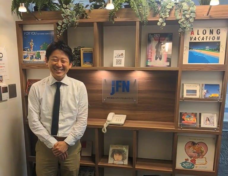 株式会社ジャパンエフエムネットワーク