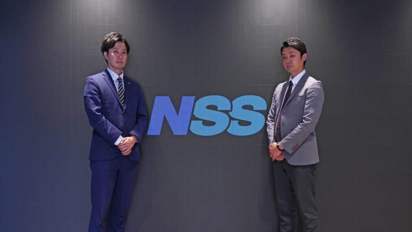 株式会社NSS-top