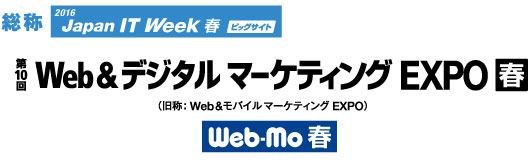dl16_webmo_1